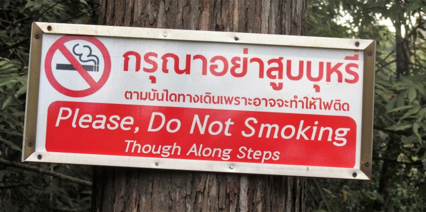 Not smoking