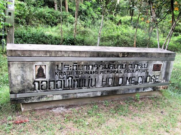 Tsunami memorial sign